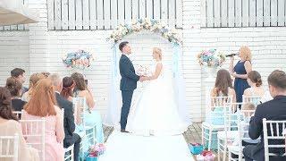 Свадьба Алены и Дмитрия в ресторане