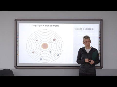 Введение в теорию астрологии. Курс астрологии.