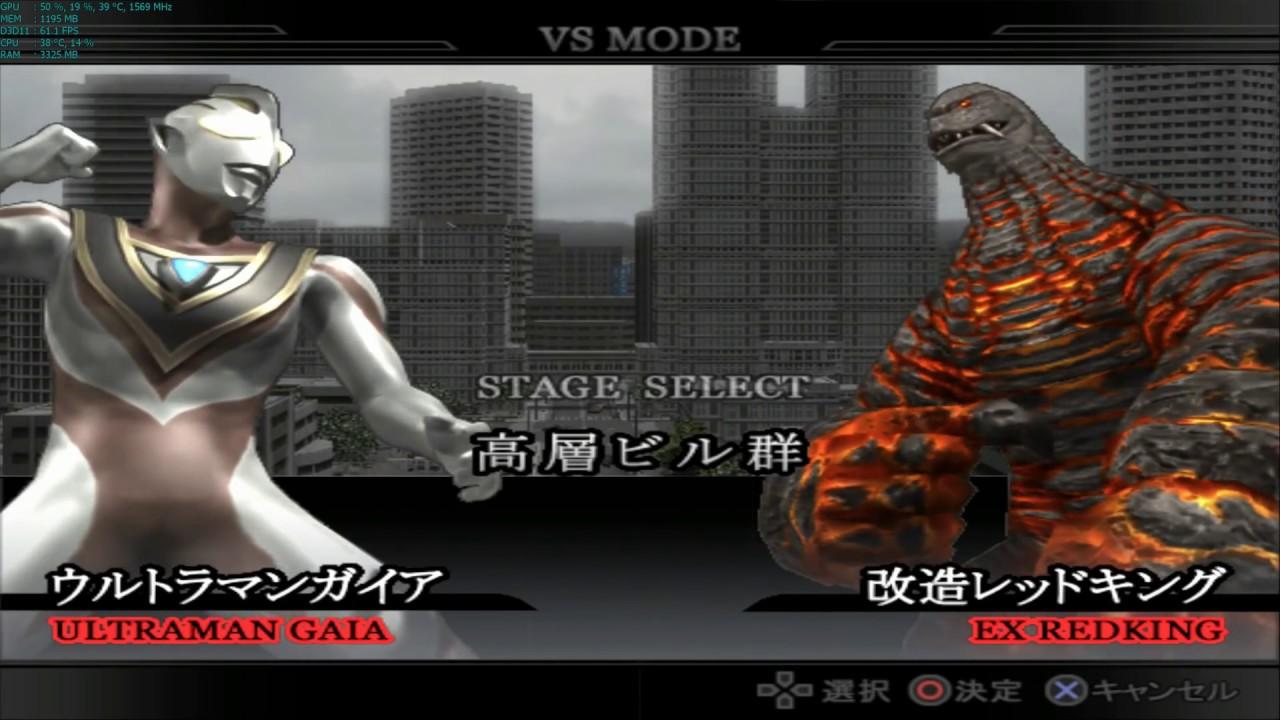 Ultraman Fighting Evolution Rebirth Gaia Vs Ex Red King Youtube