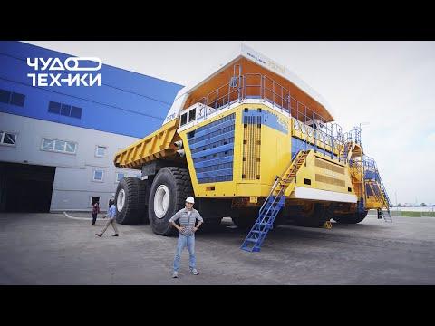 Как делают БелАЗы — большой обзор