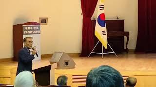 강원도향토사논문발표대회, 동해문화원 신왕선씨 최우수상
