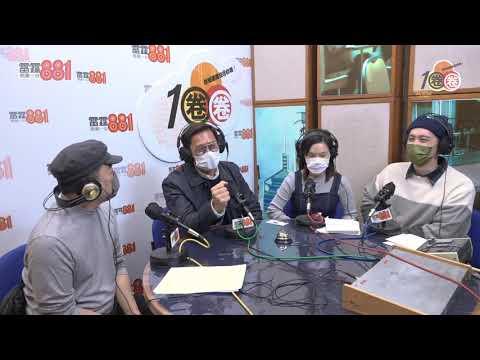 黃德斌同「囝囝」姜濤夾戲有咩特別事?周秀娜做拍檔夠「新鮮」!