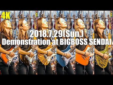 【4K】2018.7.29(Sun.)Demonstration at BIGBOSS SENDAI