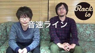 スタジオにやって来た藤井敬之と大久保剛に、まずは昨年11月末にリリー...