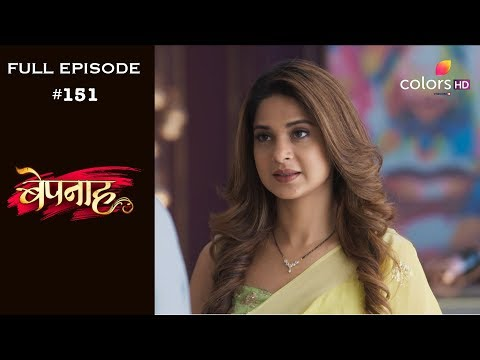 Bepannah – 12th October 2018 – बेपनाह – Full Episode
