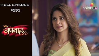 Bepannah - 12th October 2018 - बेपनाह - Full Episode