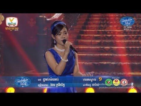 Cambodian Idol Season 3 Live Show Week 2| Chem Sreyleak - Tpoil Sam Norl