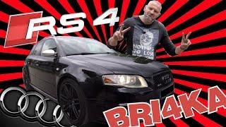 Bri4ka.com ви представя  Audi RS4 (A4)