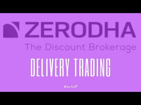 zerodha-లో-delivery-లో-shares-ఎలా-కొనాలి-అమ్మాలి- -how-to-buy-and-sell-shares-on-zerodha-platform