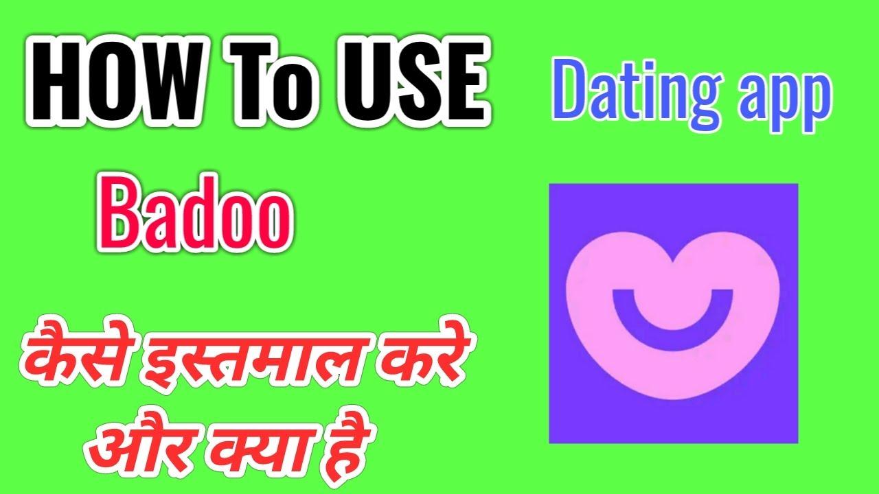How to use Badoo   badoo app sign up - YouTube