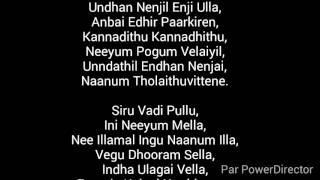 aranmanai 2 song poraada poraada with lyrics