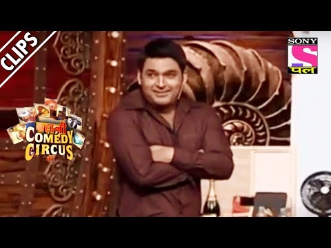 Kapil Sharma's New Electronic Store - Kahani Comedy Circus Ki