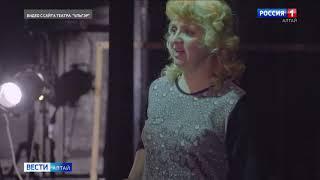 Фото Зрители краевой столицы смогут посмотреть спектакли из репертуара бурятского театра кукол «Ульгэр»