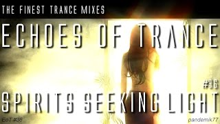 A Trance Epiphany -