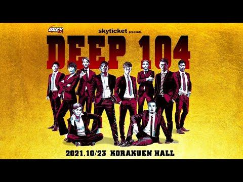 DEEP104 IMPACT  Trailer 2021.10.23