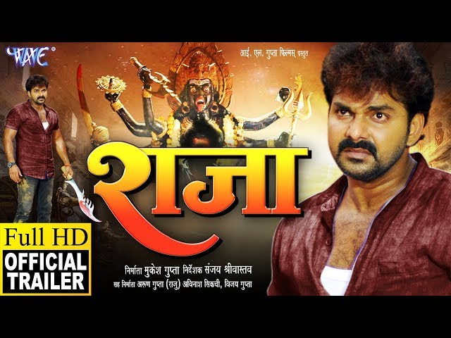 new bhojpuri movie 2018 download hd mp4