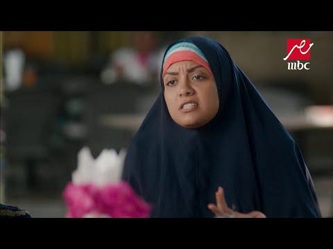 موقف كوميدي بين بيومي فؤاد وسهر الصايغ في ولاد تسعة