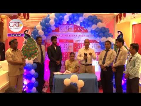 GRT Perambur Golden Seek Prog Prize Distribution