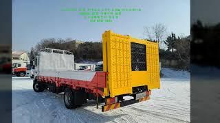 중고화물차 현대 메가트럭 4.5톤 6.25m 자동사다리…