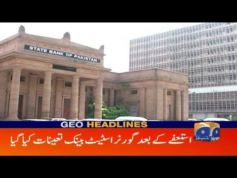 Geo Headlines - 08 AM - 06 May  2019