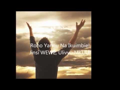 Jinsi Wewe Ulivyo Mkuu