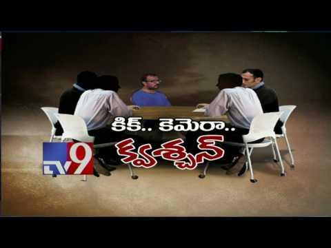 Drug scandal - Shyam K Naidu questioned by SIT - TV9