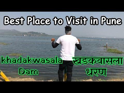 Khadakwasla Dam | Best Place to visit in Pune | खडकवासला धरण