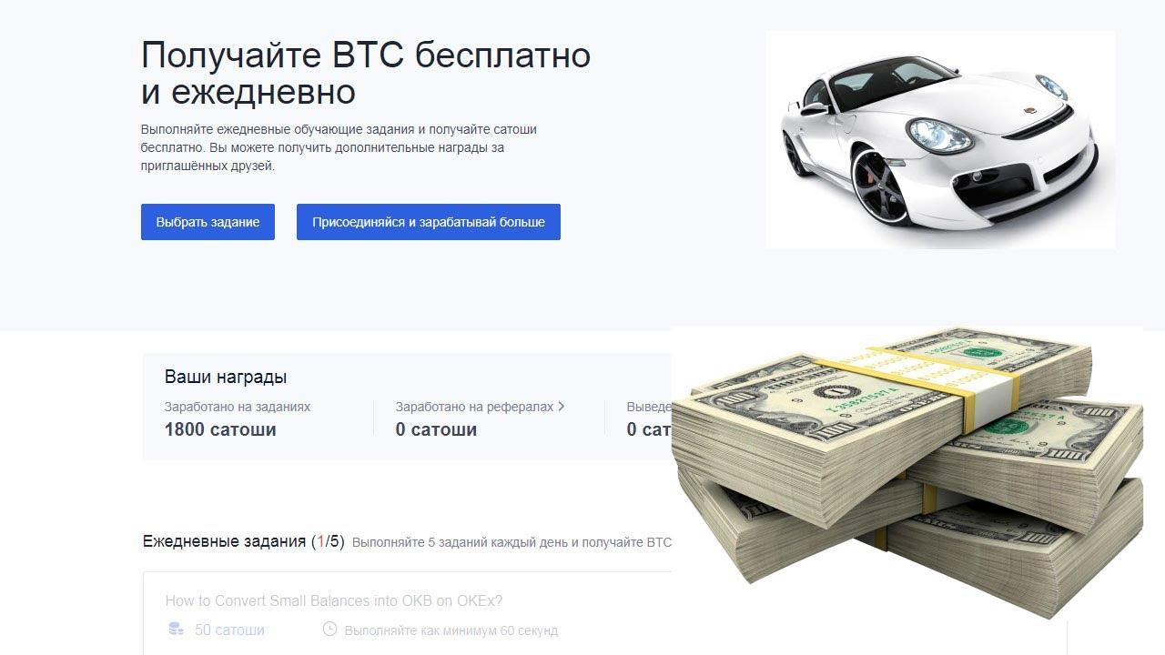 Bitcoin на бирже