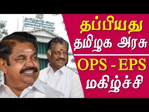 """18 mla judgement it's a lesson for the traitors edappadi palanisamy 18 mla disqualification case latest news aiadmk news   the Madras High Court Thursday upheld the Tamil Nadu Speaker's decision to disqualify the 18 rebel AIADMK MLAs. The rebels, supporting the Sasikala-Dhinakaran faction, were disqualified by P Dhanapal, the Speaker of the House, under the 10th Schedule of the Constitution (known as the anti-defection law) after the former expressed lack of confidence in Chief Minister E Palaniswami. The rebels later moved a petition in the HC challenging the Speaker's decision following which the court restrained the Election Commission from declaring their seats vacant,   Welcoming the court's verdict today, edappadi palanisamy , told the media, it is a """"correct lesson for the traitors and that democracy has won"""". T T V Dinakaran, on the other hand, told reporters, """"It is not a setback for us. This is an experience, we will face the situation. The future course of action will be decided after meeting with the 18 MLAs.  18 mla judgement, tamilnews, 18 mla disqualification case latest news in tamil, 18 mla disqualification case latest news, 18 mla disqualification case,  aiadmk news ,   More tamil news tamil news today latest tamil news kollywood news kollywood tamil news Please Subscribe to red pix 24x7 https://goo.gl/bzRyDm  #tamilnewslive sun tv news sun news live sun news"""