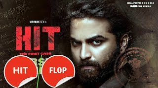 Hit Movie Hit or Flop | Hit Movie Public Talk | Hit Movie Public Response | Hit Movie Genuine Review
