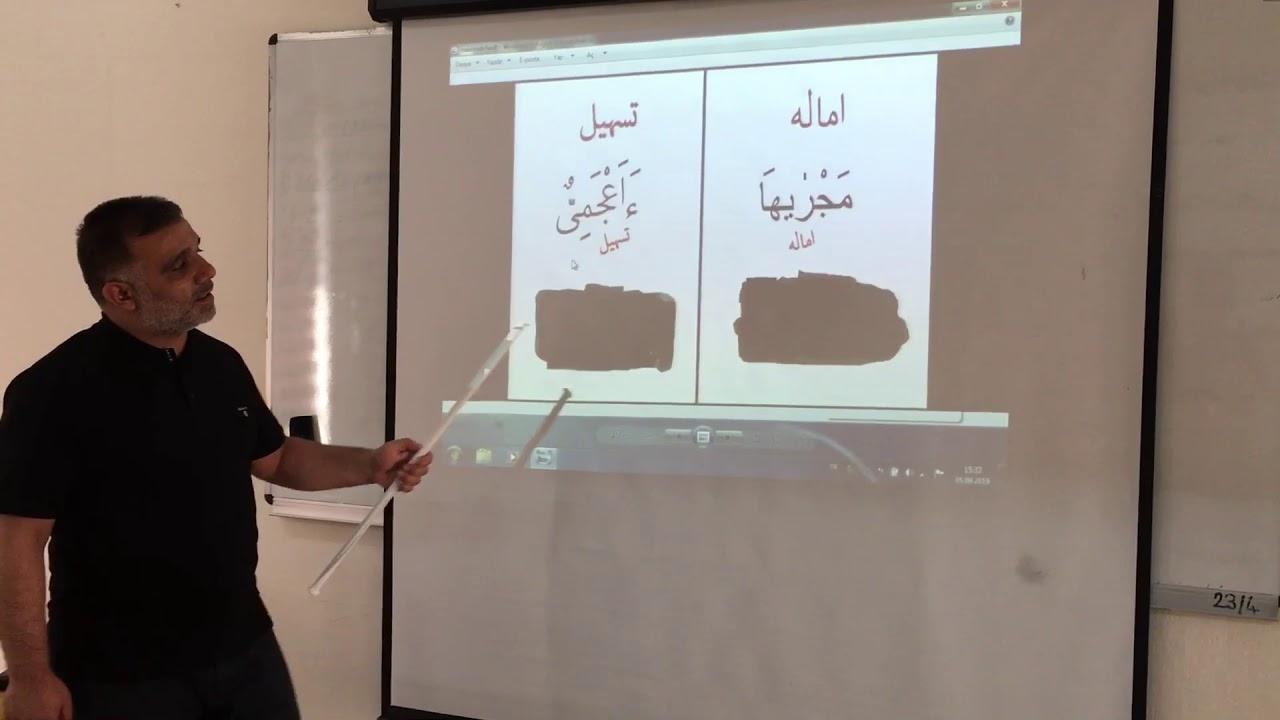 Mishary Rashid al Afasy'dan duygusal bir okuyuş - Hud Suresi (41-49)