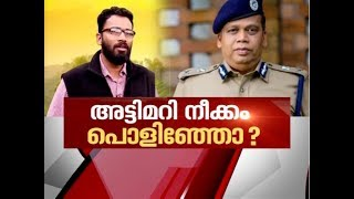 K M Basheer Death case ; Police force and Lapse in probe  | News Hour 19 Aug 2019