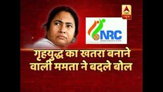 Samvidhan Ki Shapath: Why Religionising Infiltrators To Create Vote Bank? | ABP News