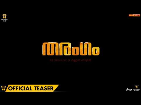 Tharangam - Official Teaser   Tovino Thomas   Dominic Arun   Wunderbar Films   Mini Studio