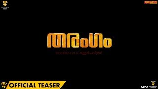 Tharangam - Official Teaser | Tovino Thomas | Dominic Arun | Wunderbar Films | Mini Studio