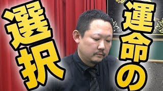「四神降臨2018王者決定戦」よりピックアップ! 麻雀プロ5団体から、現...