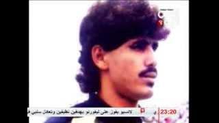 فيديو | مقتل حارس منتخب اليمن في اشتباكات مع الحوثيين بعدن