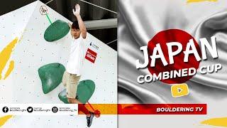 Combined Japan Cup 2021 - Bouldering Finals