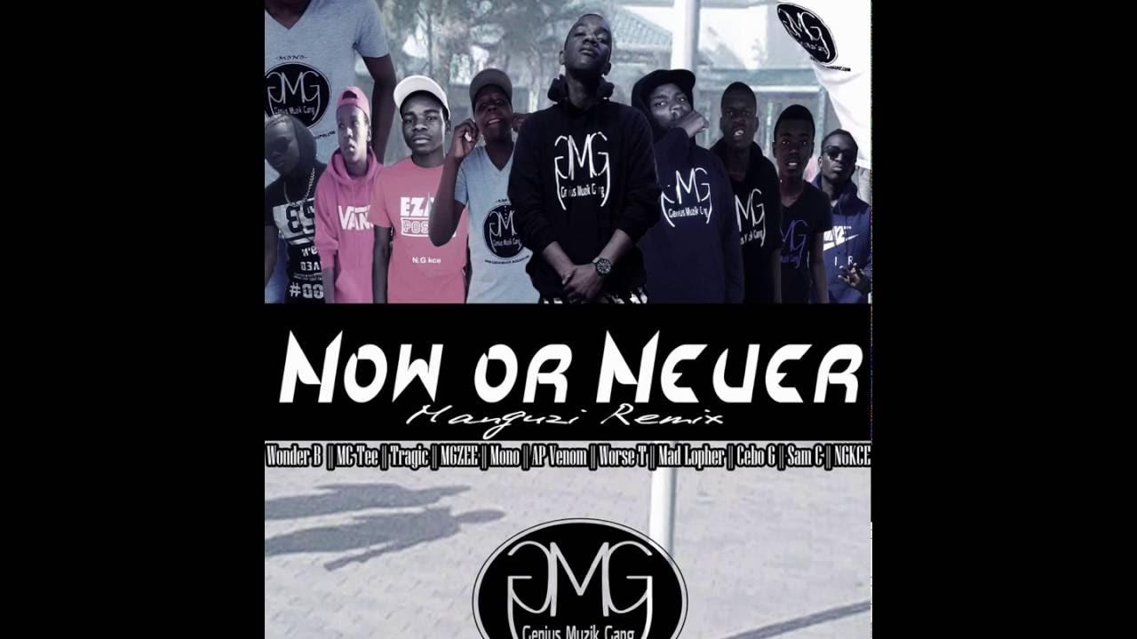 Download DJ Switch - Now Or Never (Manguzi Remix)