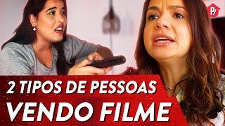 2 TIPOS DE PESSOAS VENDO FILME | PARAFERNALHA