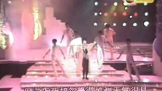 1985-葉蒨文-200度