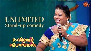 Pongi varum Comedy | Pongal Comedy | Pongal Special Show | Sun Tv