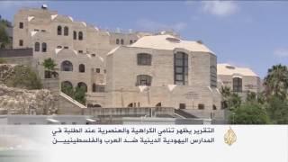 مستقبل مدينة القدس بعيون الطلاب