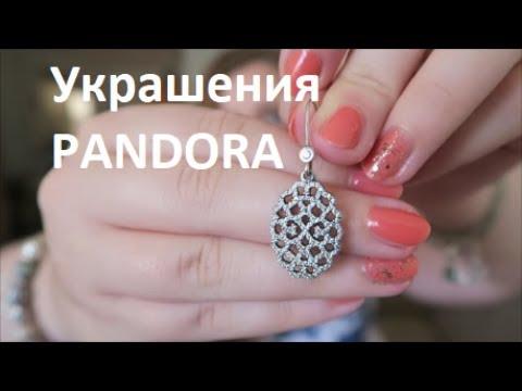 Пандора Pandora Collection 2017 | КОЛЬЦА и СЕРЬГИ 💍 Моя мини коллекция . פנדורה Серебро . 🔮