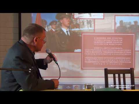 Кому приносят присягу в армии РФ С В Тараскин