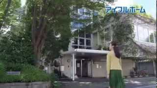 La actriz Nao Matsushita, ha ido a ver como se estaba realizando la...