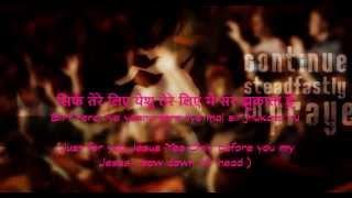 pavitra aathma aa with lyrics