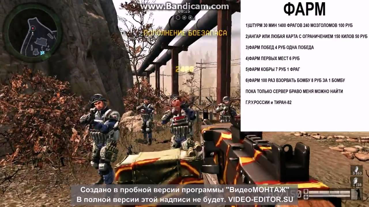 Фарм Варфейс Новый Песок Описание читаем YouTube