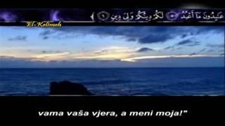 Sura Kafirun sa prijevodom na bosanski jezik