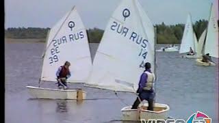 26. 05. 2001. Открытие парусного сезона. Великий Новгород